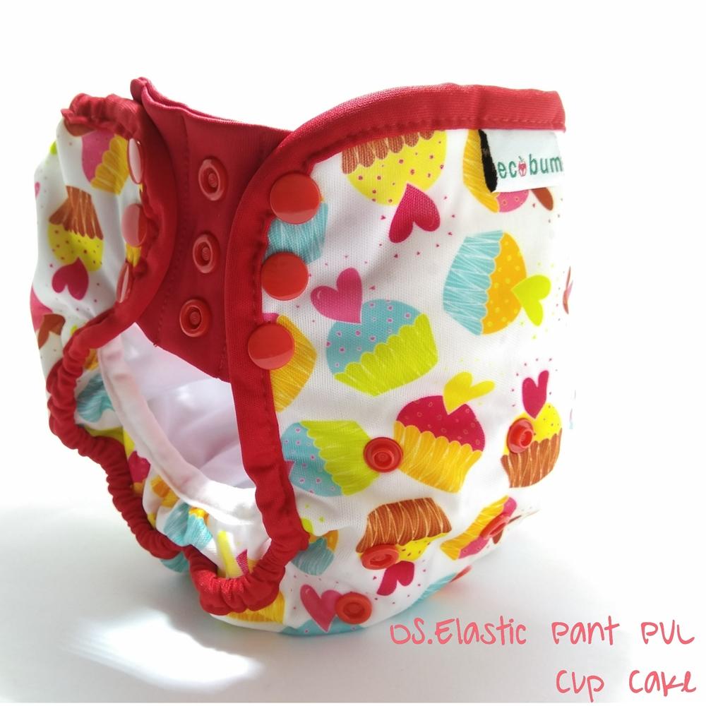 4.Cupcake-clodi Pull up Pant PUL Ecobum,clodi murah bagus, lokal,impor, rekomended, anti bocor, heavy wetter,insert hemp,bamboo, mikro, prefold, birdy,swim